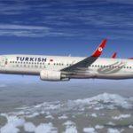 Turkish Airlines увеличила частоту рейсов Москва-Анталья