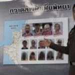 ВТаиланде борются срусским «криминальным туризмом»