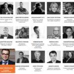 HBF2017— самое масштабное мероприятие для Отельеров напространстве СНГ
