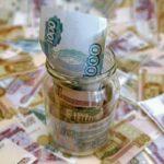 ТОвыступают засоздание резервного фонда для авиапассажиров