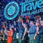 Премия Business Traveller Awards уже скоро