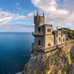 «Открытый Крым» стартует вфеврале