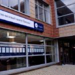 Визовые центры Польши вРФвременно приостанавливают работу