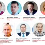Турбизнес онлайн— лидеры рынка расскажут отехнологических тенденциях наTITW