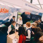 Выставка Horeca by Kazan 2018 проходит в Казани