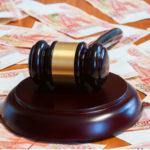 Суд вынес приговор охищении бюджетных средств уминкурортов Кубани