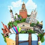 New Travelers запускает динамические пакеты повнутреннему туризму