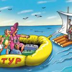 Питерское турагентство перестало выходить насвязь: отдых клиентов компании неоплачен