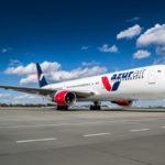 Azur Air повезет туристов изКраснодара наХайнань