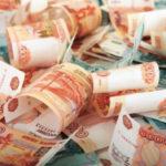 На субсидии туроператорам Подмосковье выделило 5 млн руб.