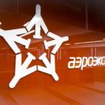 «Аэроэкспресс» запускает «Ласточки» наВнуковском направлении